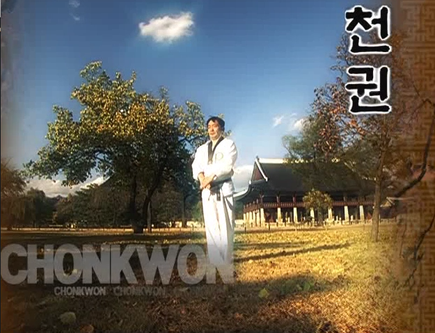 15 Chon Kwon - Poomse - KUKKIWON
