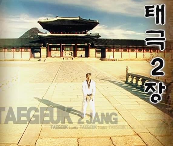 2 Tae Geuk y jang - Poomse - KUKKIWON