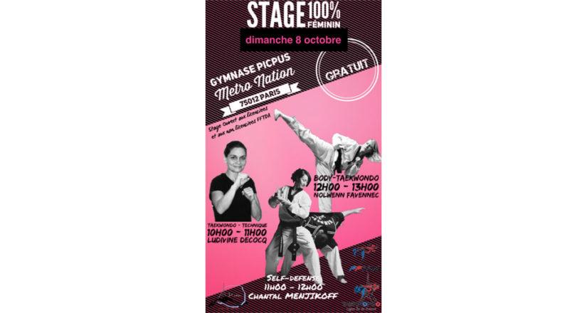 stage-Femme-8-Octobre-2017